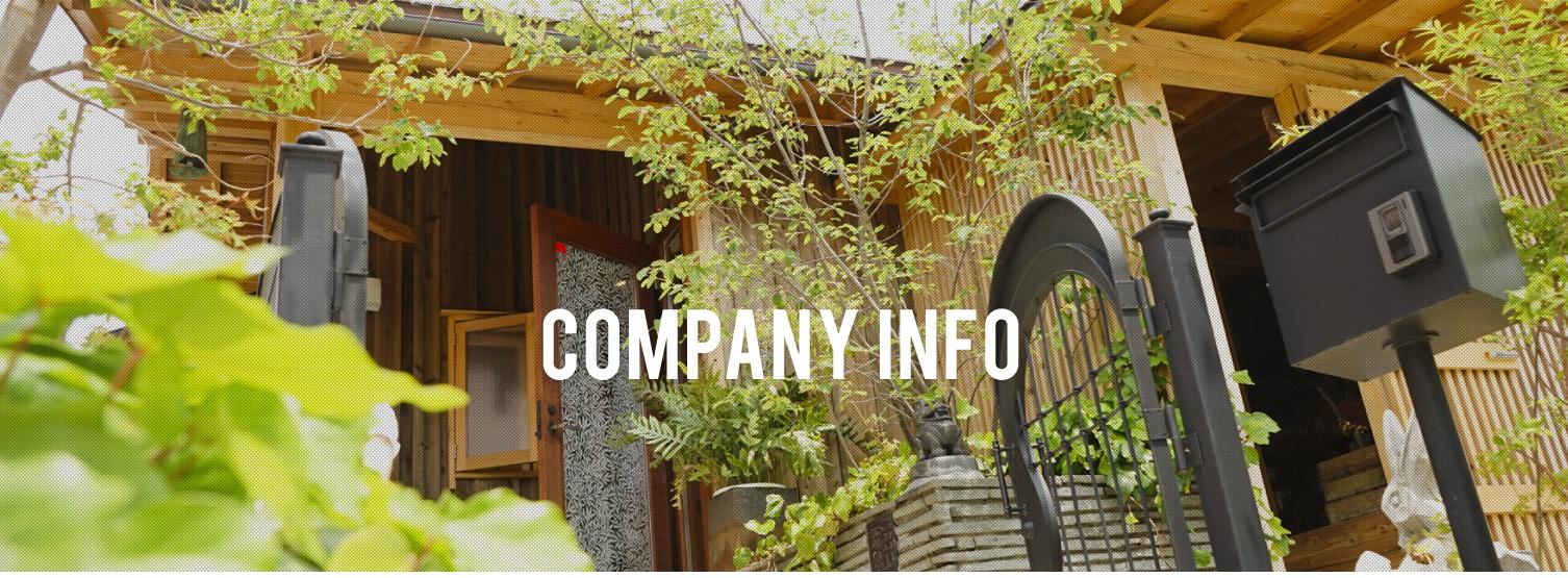 head_company