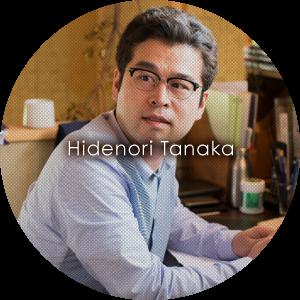 田中秀典 / 設計室